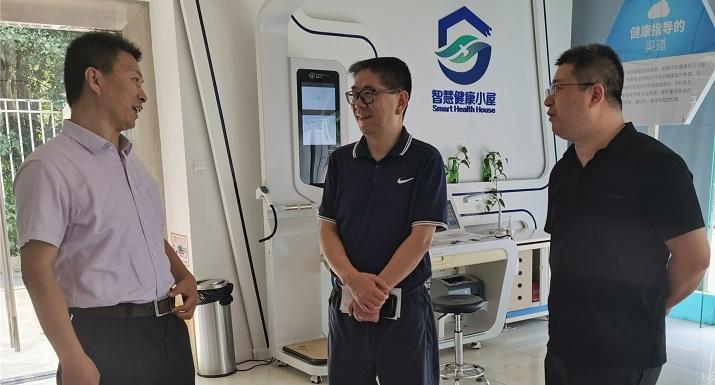 省体育局副局长熊伟一行赴上海市调研体医融合工作.jpg