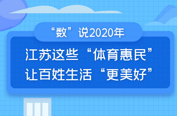 QQ图片20210119101101.png
